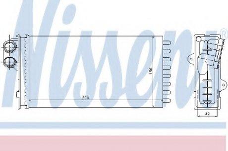71145 NISSENS Радиатор печки CITROEN XM (89-)/PEUGEOT 605 (89-)(пр-во Nissens)