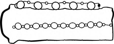 71-39301-00 VICTOR REINZ Прокладка, крышка головки цилиндра