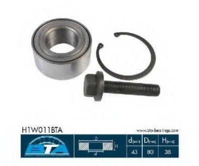 H1W011BTA BTA Підшипник ступиці перед. VW Sharan 95-/Ford Galaxy/Seat Alhambra 96-